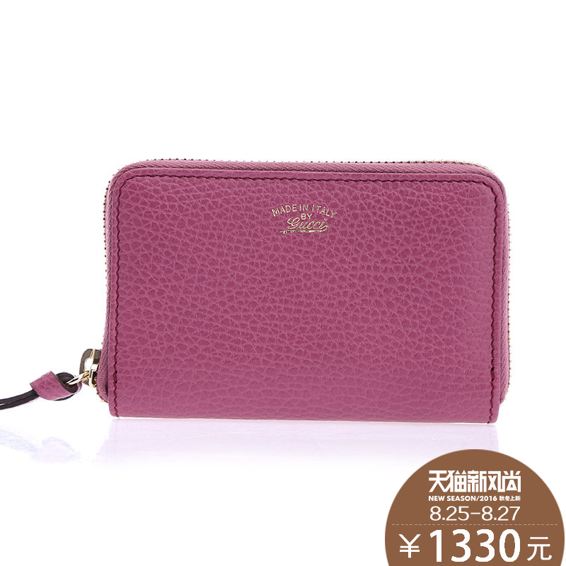 5a8938a6b8fa Buy Gucci/gucci/gucci/gucci handbags genuine ms. thin section zipper long  wallet large capacity wallet in Cheap Price on m.alibaba.com