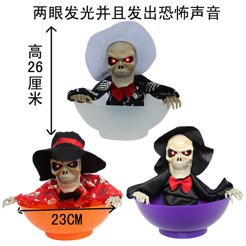 Buy Find odd halloween witch halloween horror scary witch