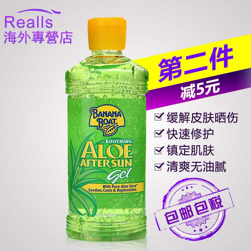 Buy Hong Kong Direct Mail Us Banana Boat Banana Boat Aloe After Sun Repair Gel Sunscreen 236ml First Aid In Cheap Price On M Alibaba Com