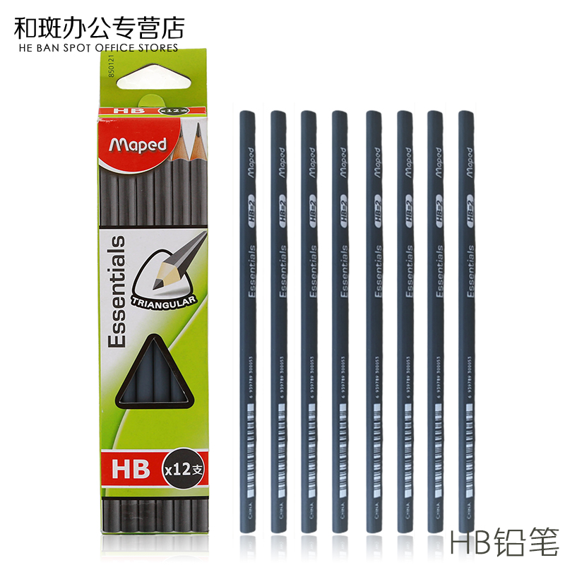 Buy Hot Boutique Maped Maped Triangular Wooden Pencil Hb Pencil 12 Boxed  Stationery Wholesale School Supplies In Cheap Price On M.alibaba.com