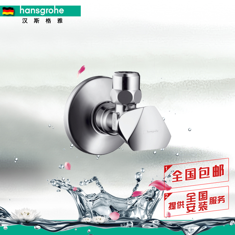 Buy Imported hansgrohe all copper triangle valve/four dragon head ...