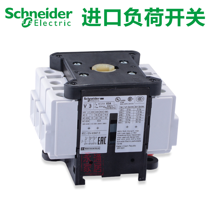 Buy Imported schneider schneider load switch disconnectors 3 pole ...