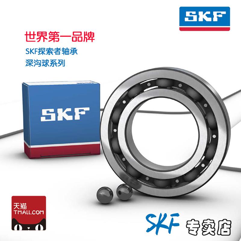 SKF 6215-2RS1//C3 Deep Groove Ball Bearing