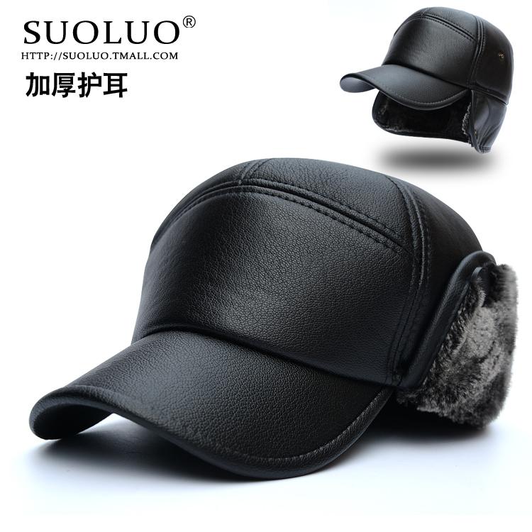Buy In the elderly warm hat men outdoor winter hat korean baseball cap  woolen hat ear cap lei feng cap plus velvet in Cheap Price on m.alibaba.com 484da9d1ec9