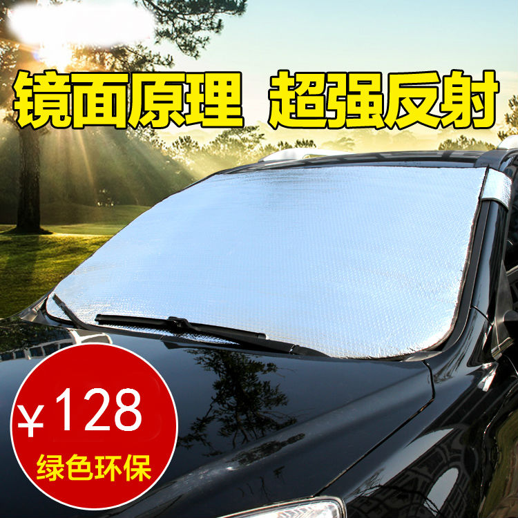 ccc7cd49011 Buy In the summer of automatic retractable sunshade front windshield visor car  sun shade 6 sets of sunscreen insulation in Cheap Price on m.alibaba.com