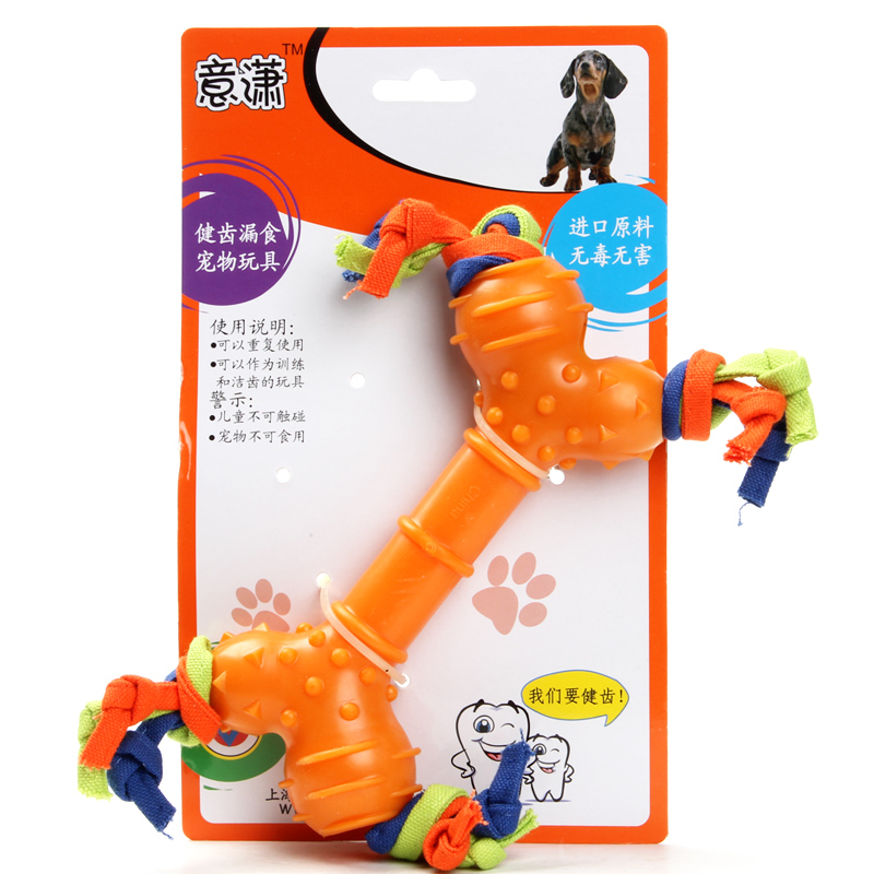 Buy Italian xiao canvas rubber toys pet toys cotton rope toy dog ...