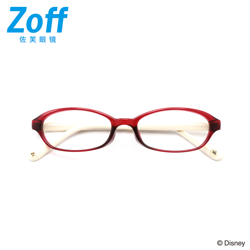 Buy Japan disney disney zoff zuo fu glasses glasses frames myopia ...