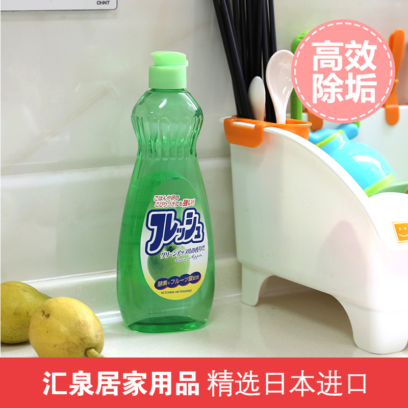 Japan imported kitchen dishwashing detergent liquid detergent cleaning  supplies tableware bowl kitchen grease cleaner