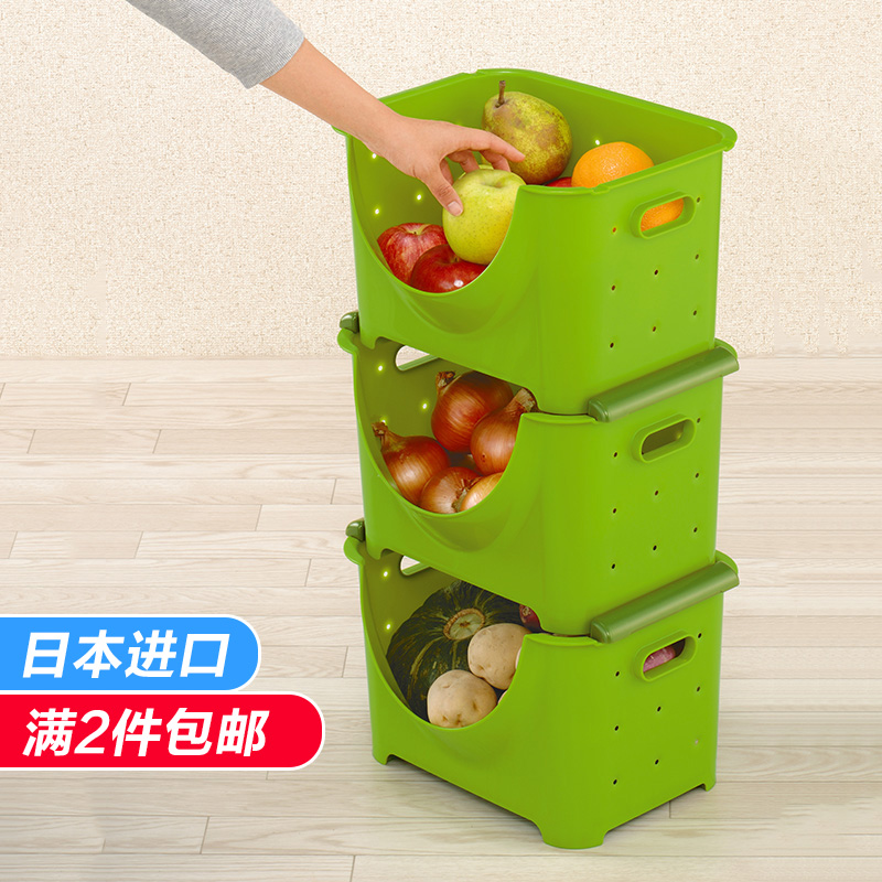 Buy Japan Imported Kitchen Vegetable Storage Basket Basket Fruit Basket  Vegetable Basket Plastic Dish Rack Dish Rack Storage Basket Storage Baskets  In Cheap ...