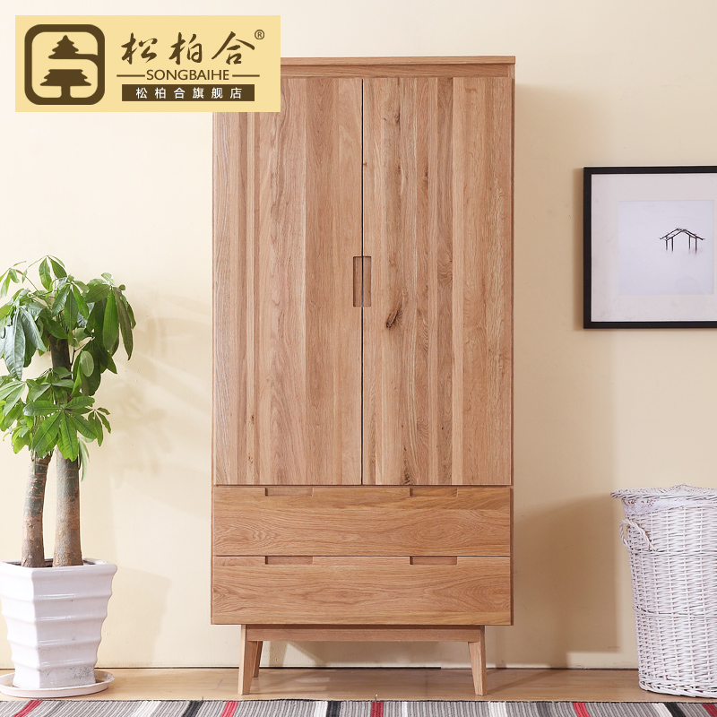 Genial Buy Japanese White Oak Solid Wood Wardrobe Closet Wardrobe Closet Simple  Solid Wood Two Large Wardrobe Furniture Deals In Cheap Price On  M.alibaba.com