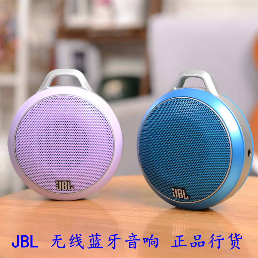 Buy Jbl Micro Wireless Bluetooth Speakers Outdoor Portable Apple Musik Box Speaker Mini Stereo Music In Cheap Price On Alibabacom