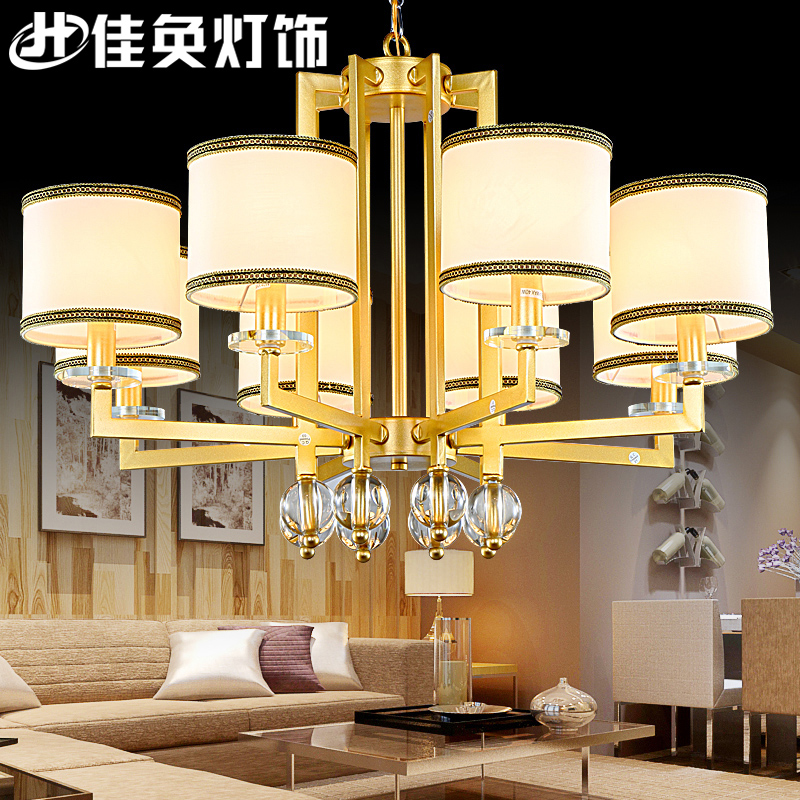 Jia Huan Modern New Chinese Creative Antique Lamps Led Chandelier Lamp Living Room Bedroom Den Restaurant In On