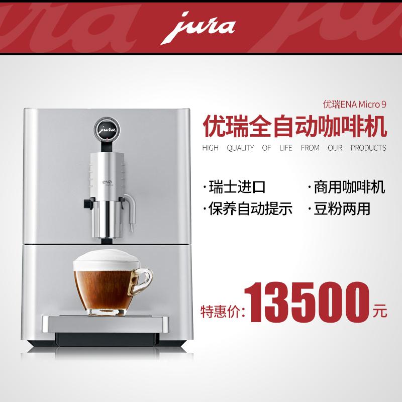 buy cheap coffee maker