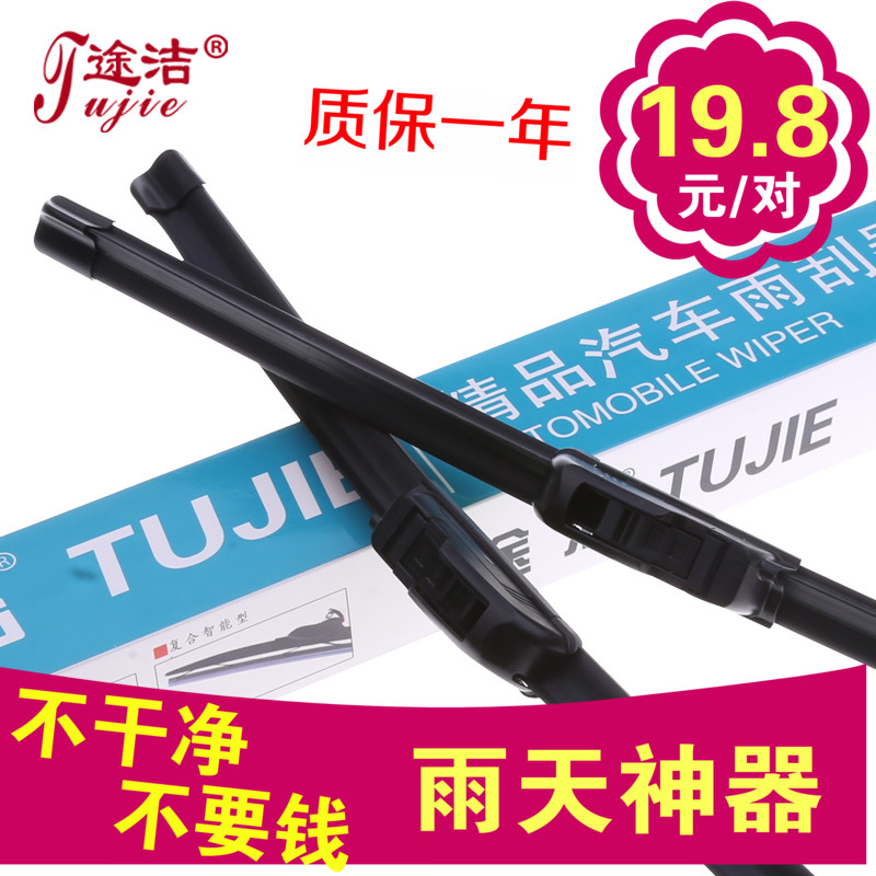 Buy kay wing c3 chery boneless wipers wiper blade wing c3r kay wing buy kay wing c3 chery boneless wipers wiper blade wing c3r kay wing c3 x3 wiper blades in cheap price on mibaba freerunsca Gallery