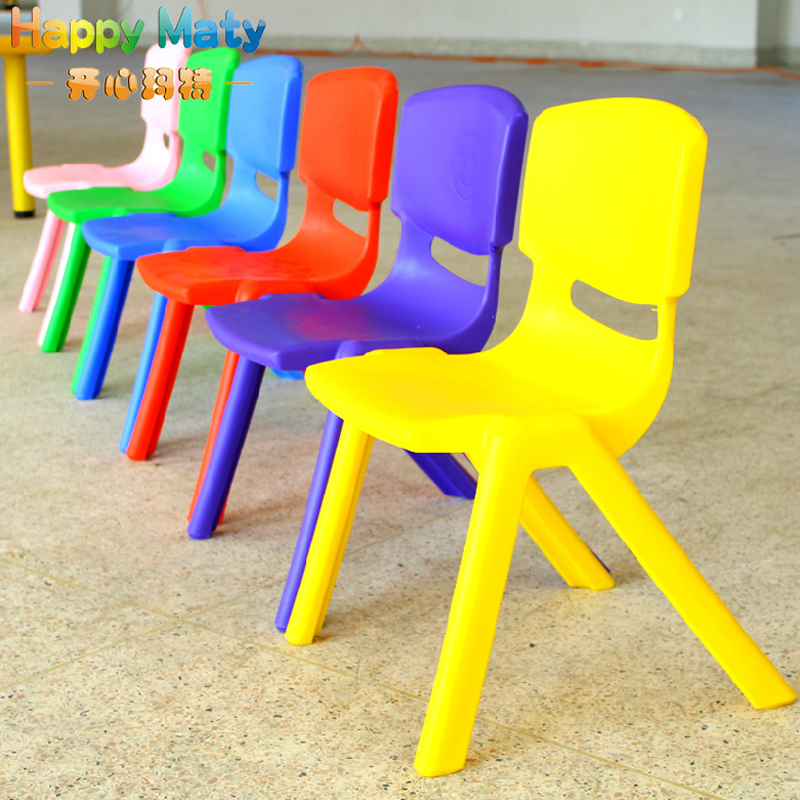 Buy Kindergarten children's chairs and chairs plastic chairs ...