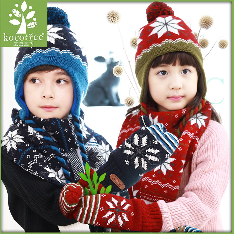 Buy Korea kk tree fall and winter childrens hat baby hats for men and women  paul warm hat scarf piece childrens scarves scarf in Cheap Price on  Alibaba.com bb39ad894033