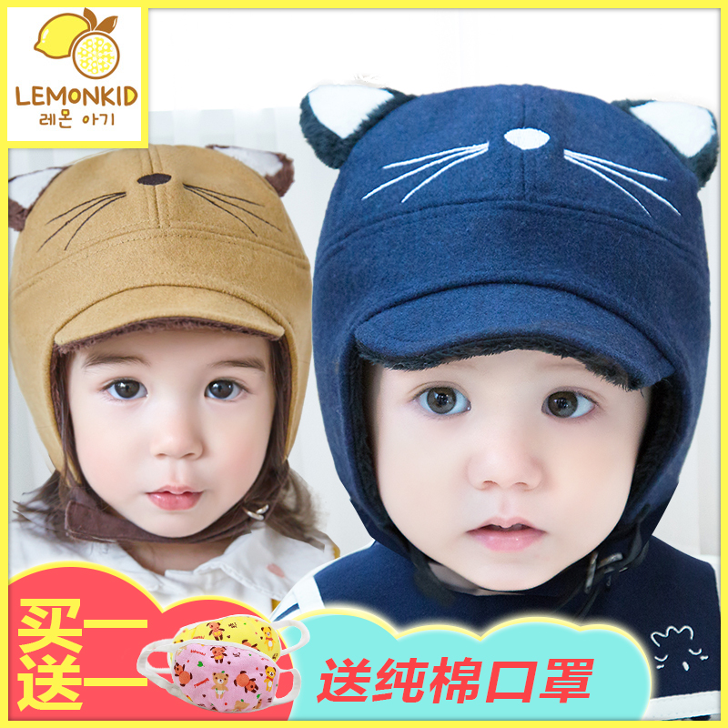 a74558e30 Buy Korean baby cute cat ear hat baby boy cap child fall and winter ...