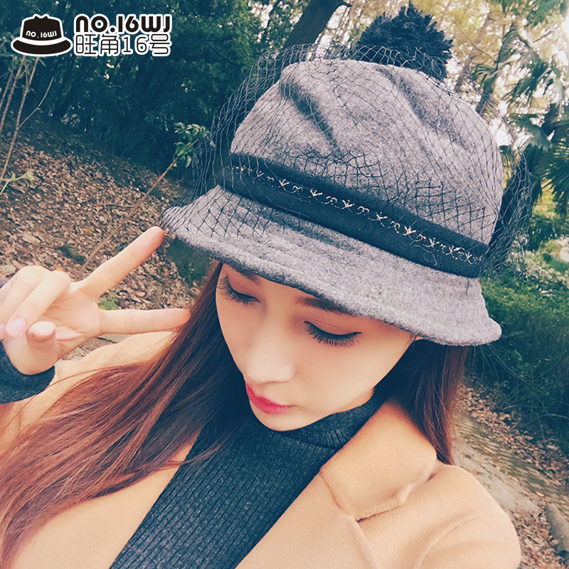 d0ff05b285039 Buy Korean version of cashmere woolen hat bucket hats winter hat female  autumn in europe and america gauze round top fashion warm hat mom in Cheap  Price on ...
