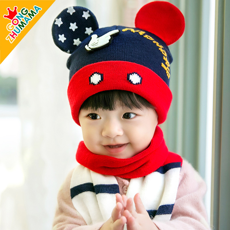 e7c31fd3f31 Korean version of the autumn beanie baby hat baby hat winter wool cap hat  warm autumn and winter children s hats for men and women