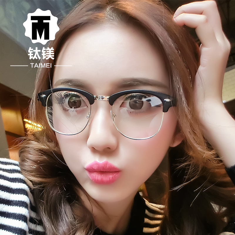 a97f1eb6d4 Buy Korean version of the big face frame glasses frame glasses frame female  retro influx of male half frame plain mirror big box can be equipped with  myopia ...