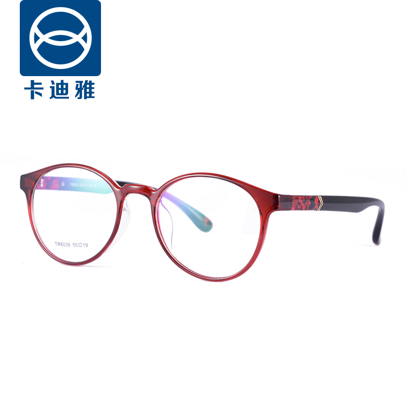 8f5295a7fce Buy Korean version of the round frame myopia ultralight tr90 glasses frame  glasses woman with glasses literary retro big box frames tide in Cheap  Price on ...