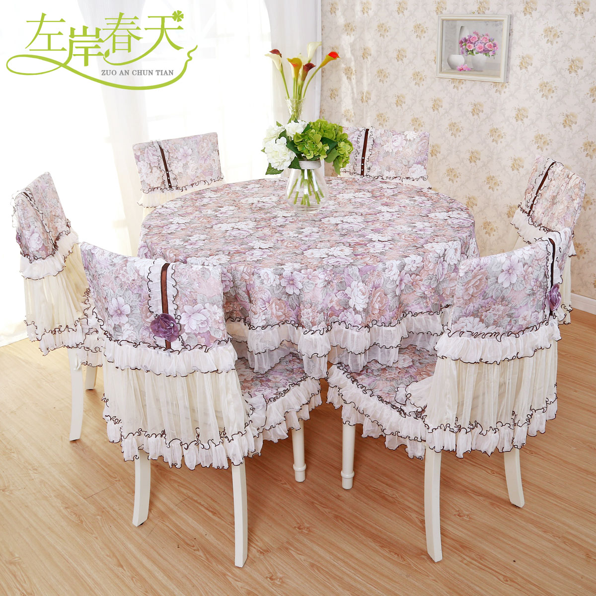 Picture of: Buy Large Round Table Cloth Tablecloth Table Cloth Upholstery Coverings Suit Round The Living Room Dining Tables And Chairs Garden Table Cloth Coverings Package In Cheap Price On M Alibaba Com