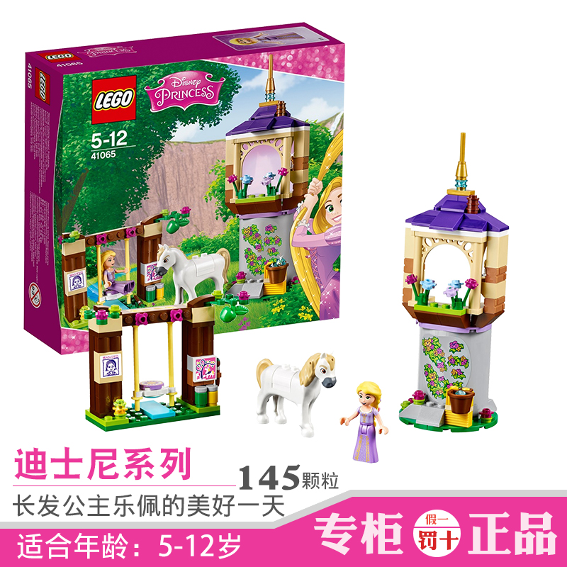 ef61217fd99c0 New lego 41065 disney princess rapunzel series lego toy building blocks 12  years old girl thanmonolingualsat