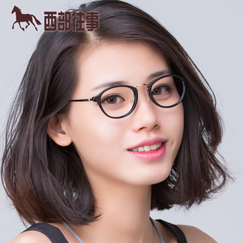 Buy Retro big frame glasses frame myopia frame full frame plain ...