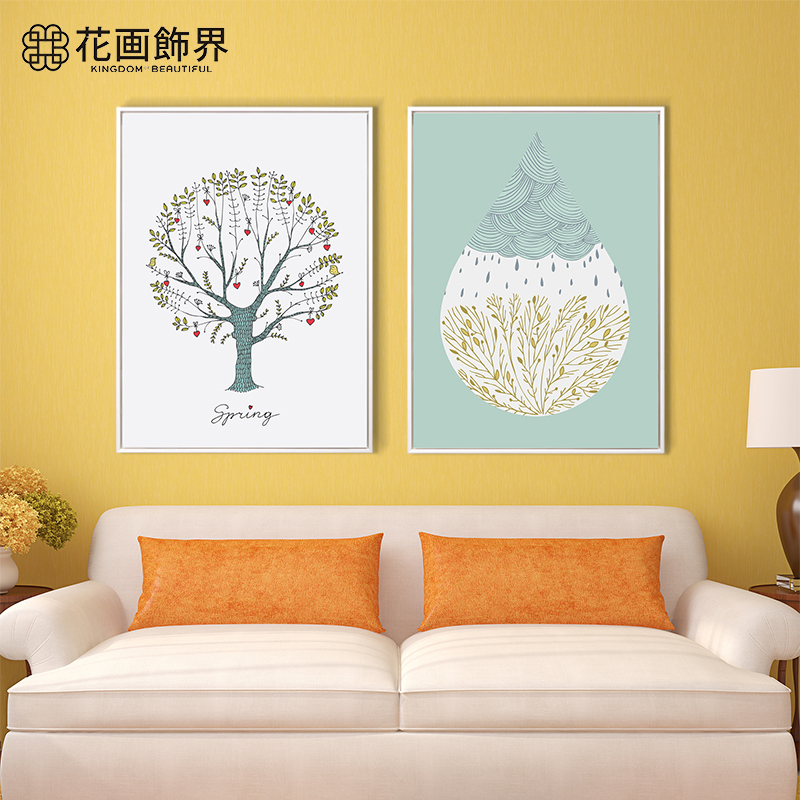 Buy Lovely Cozy Children 39 S Room Decorative Painting Modern