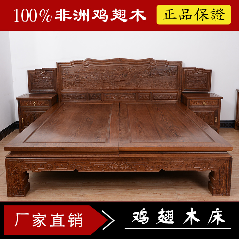 Buy Mahogany Furniture Wenge Ancient Chinese Wood Bed Bunk Bed Combination  Of Mahogany Antique Bedroom Furniture Double Bed Bed In Cheap Price On  M.alibaba. ...
