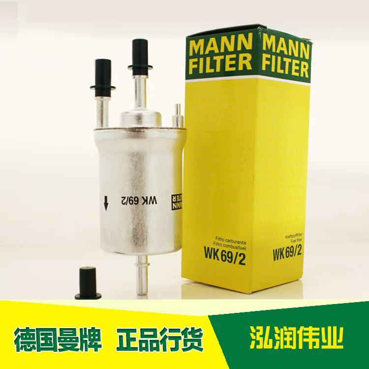 [SCHEMATICS_44OR]  Buy Mann/mann gas filter fuel filter wk69/2 scirocco/golf/hao rui/tiguan 1.8  t in Cheap Price on m.alibaba.com | 1 8t Fuel Filter Mann |  | Alibaba.com