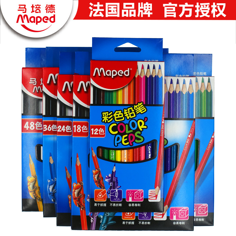 Buy Maped maped colored pencils 36 color/48 color oil color pencil ...