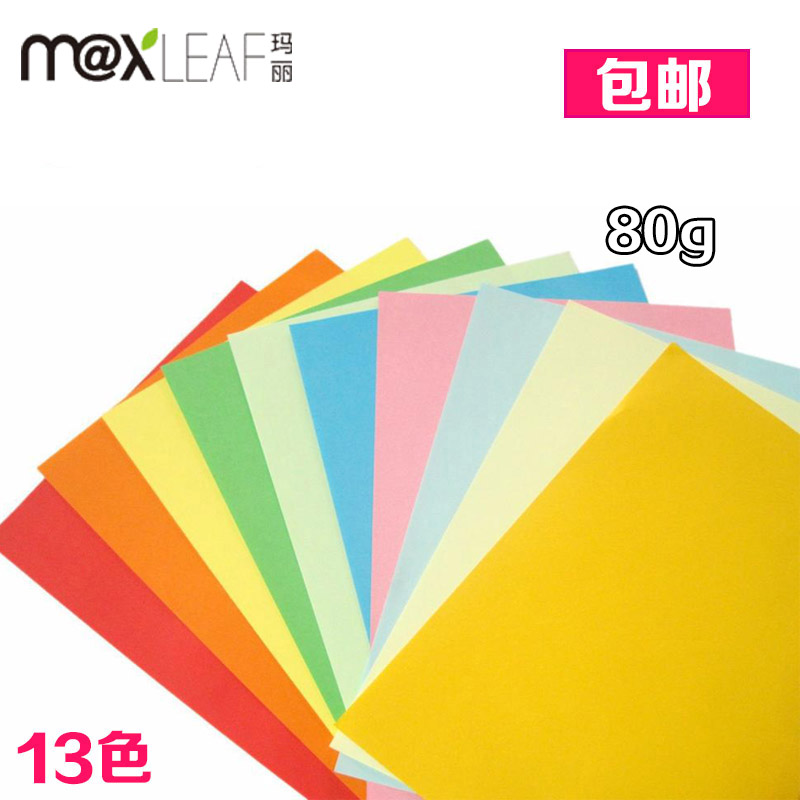 Mary A4 Colored Paper Confetti Handmade Origami Children Fluorescent 30 Zhang