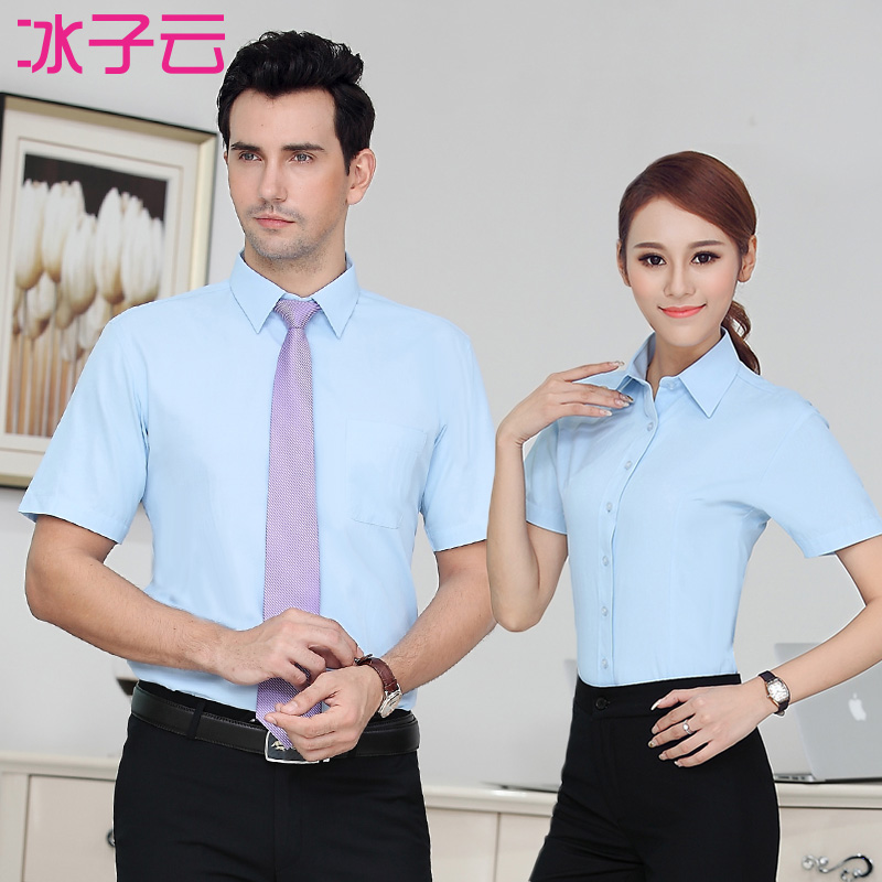 40efbb539fd Men and women wear the same paragraph slim business casual suit summer  short sleeve shirt sleeve white dress shirt and overalls