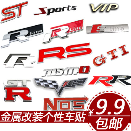 Buy Metal Tail Stickers Car Stickers 3d Stereoscopic Personalized