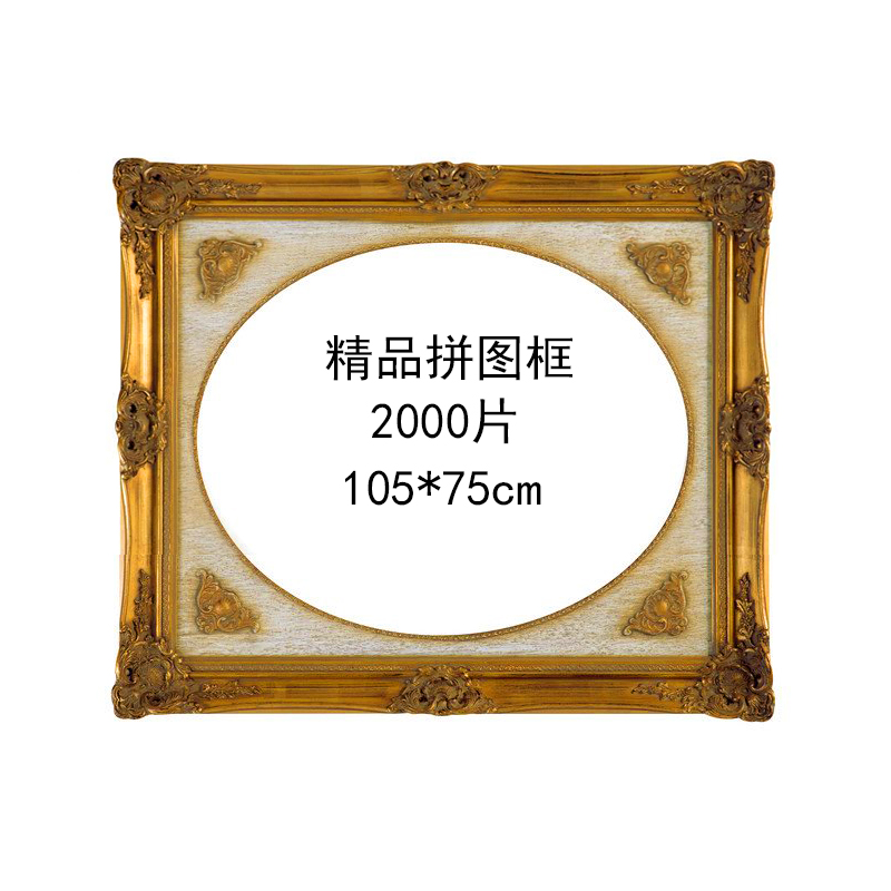 Buy Michelangelo import starry sky puzzle box frame wood frame ...