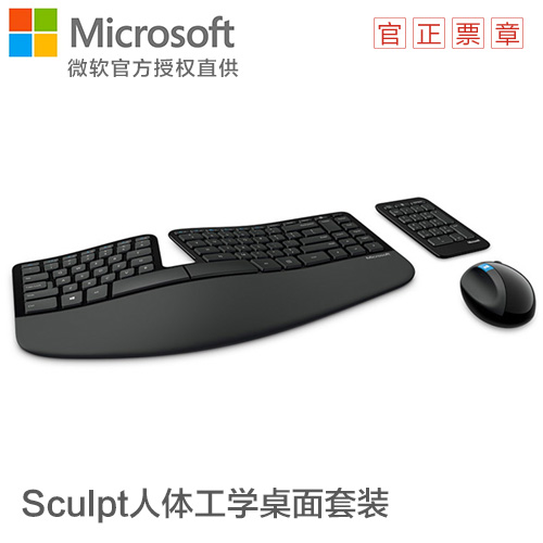 Buy Microsoft/microsoft sculpt ergonomic ergonomic mouse and