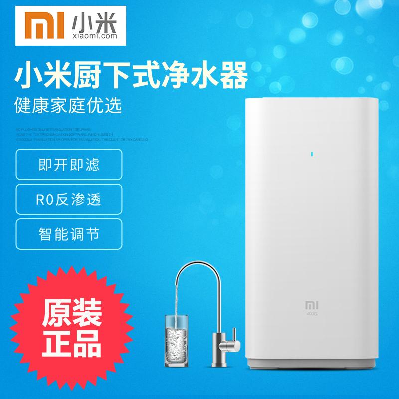 Buy Millet formularized water purifier kitchen tap water