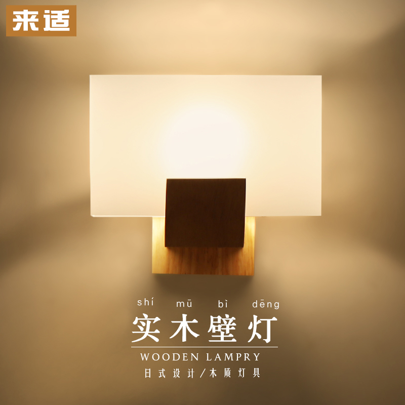 Lamp Japanese Bedroom Second Light Lamps Li Style Absorption Buy Hao PiuOkXZ