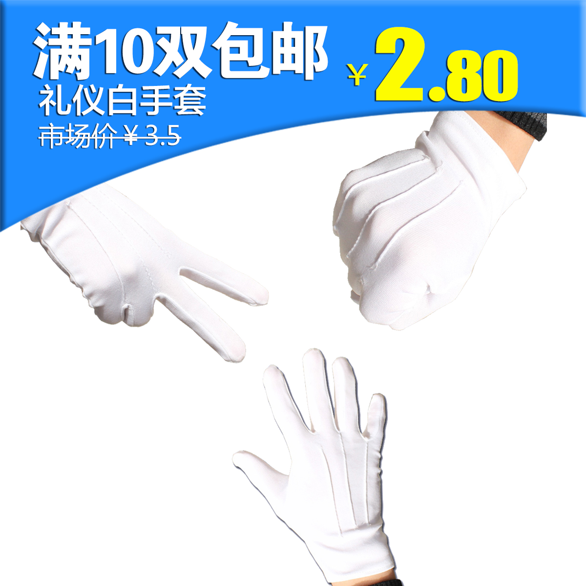 Driving gloves wholesale - Get Quotations Mnsd Three Tendons White Gloves Parade Duty To Perform Ceremonial White Gloves Concierge Security Driving Gloves