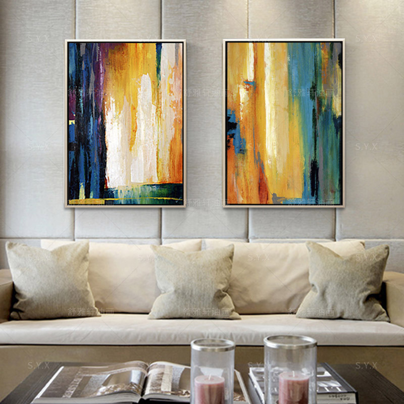Modern Abstract Painting Decorative