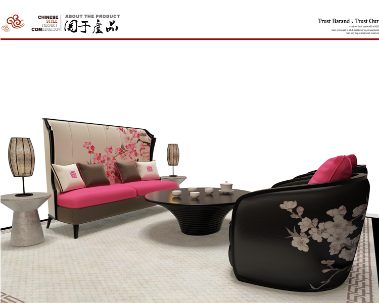 Recommended For You. Monty Send Hotel Project Furniture Chair Of Modern  Chinese ...