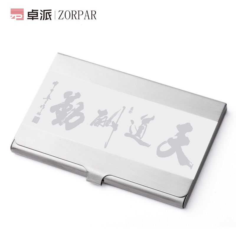 buy ms fashion business card case business card holder for men pu flip stainless steel metal creative custom logo free shipping in cheap price on - Metal Business Card Case