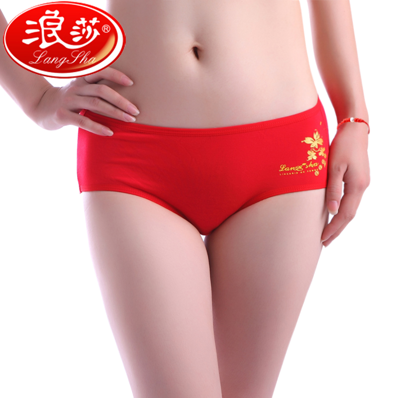 f9a4603c0f62b Recommended For You. Ms. lang sha underwear natal red briefs female sexy  red red panties female bride wedding supplies