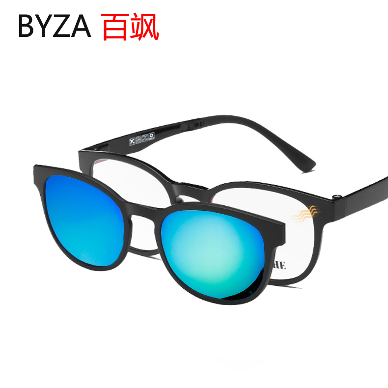 67d51b35ad8 Buy Ms. male myopia polarized sunglasses driver drove special glasses custom  retro glasses sunglasses clip in Cheap Price on m.alibaba.com