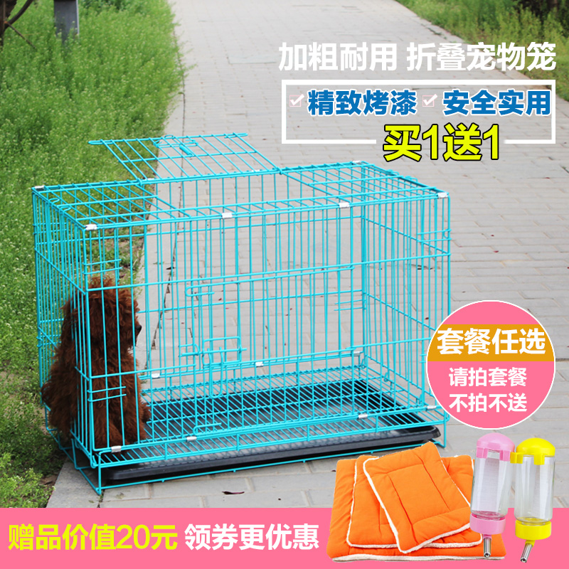 Buy Free shipping bold dog cage large dogs medium dogs golden ...