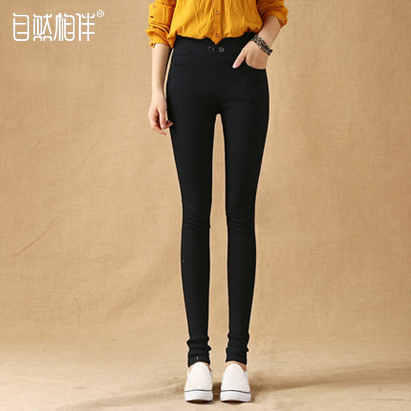 1694e92d228bae Naturally accompanied by 2016 autumn outer wear black leggings ms. thin  section leggings hundred ride trousers pants feet