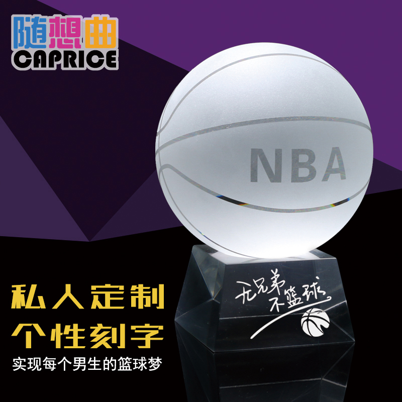 Nba Basketball Football Crystal Ornaments Creative Gifts To Send Her Boyfriend A Birthday Teachers Day Gift Diy Custom Graduation Classmates