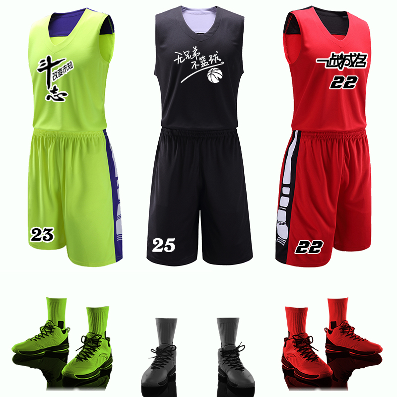 fe56b66c5 New basketball uniforms male summer sports jersey male basketball jersey  training suit diy custom printed number printing