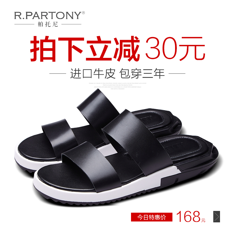 1104e153d5e2a3 New men s leather sandals casual sandals tide shoes thick crust personality  full leather breathable sandals slip bottom